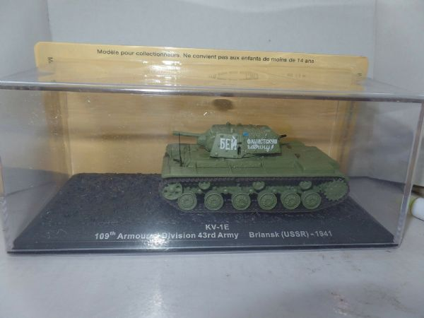 Atlas BX31 1/72 Scale Russian Tank KV-1E 109th Division 43rd Army Briansk 1941